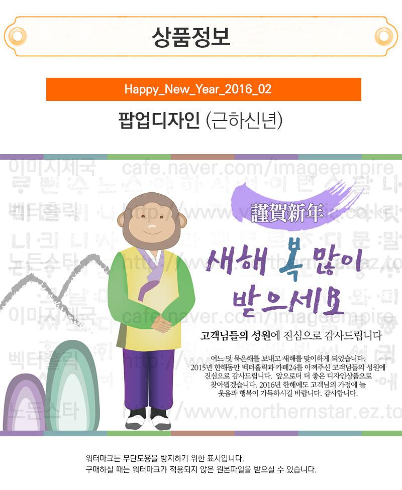 아이템소개